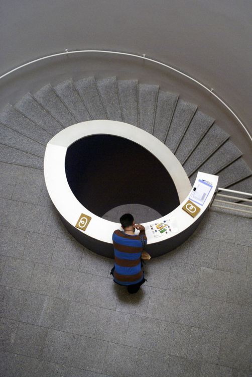 Outros/Um olhar sobre o Museu Berardo