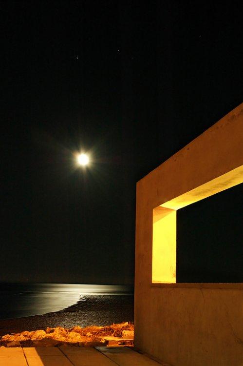 Outros/Lua Luar