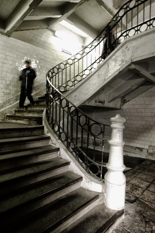Gentes e Locais/staircase of the senses