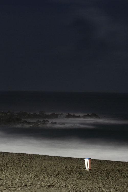 Abstrato/Só...