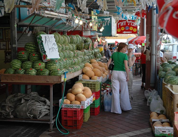 Outros/Mercado de Natanya
