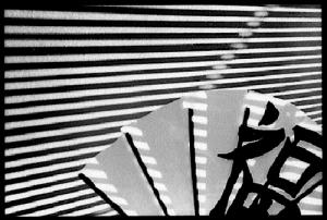 Abstrato/Sombras