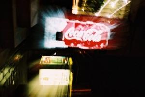 /máquina de coca cola