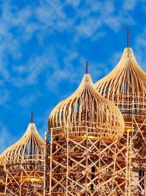 Arquitetura/Construção..