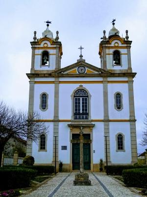 Gentes e Locais/Igreja Paroquial de Alpiarça
