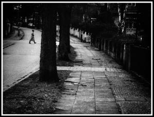/Minha rua