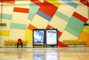 /Estação de Metro em Lisboa