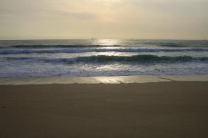 Paisagem Natural/Ali, no horizonte...