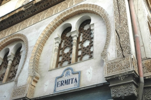Outros/Janela da Ermita...