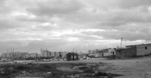 Paisagem Urbana/Realidade...