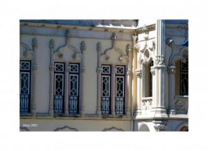 /Ainda a Câmara Municipal de Sintra - detalhe