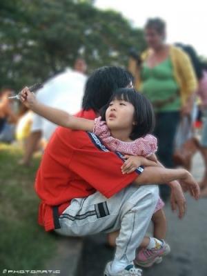 Outros/Asian Kid
