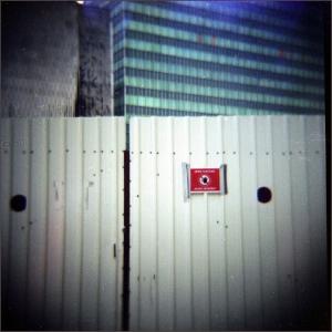 /no entry