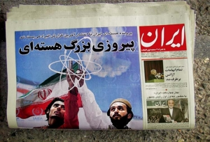 Fotojornalismo/Iranian Great Nuclear Victory !!