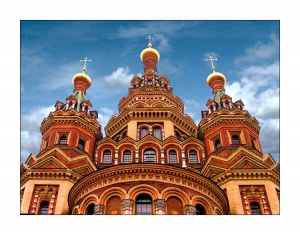 /St. Peter and Pavel Cathedral