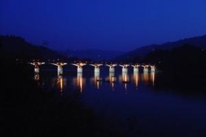 /Ponte no Parque do Geres