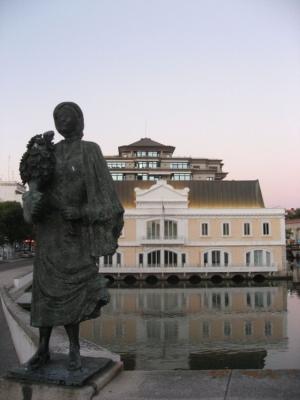 Paisagem Urbana/Ria de Aveiro e Antiga Capitania