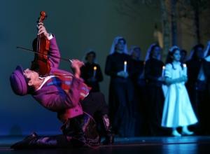 Espetáculos/Um Violino no Telhado