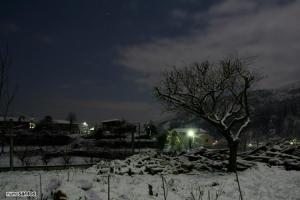 Paisagem Natural/arouca c/neve