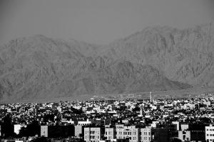 /Jordânia;AQUABA;Maio 2007