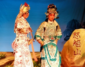 Espetáculos/More Chinese Opera