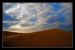 Paisagem Natural/The Sand Will Turn To Glass..