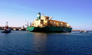 "Outros/N/T ""LNG CROSS RIVER""..."