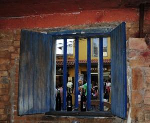 Outros/uma janela para a rua