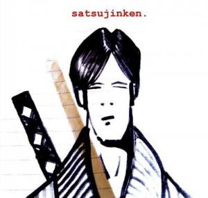 /anjin-san