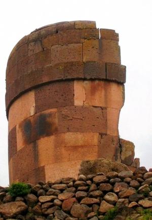 História/ruína Inca