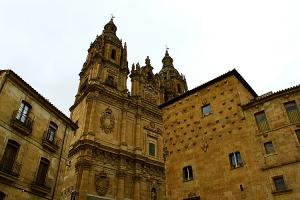 Paisagem Urbana/Salamanca