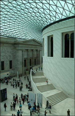 Outros/The British Museum