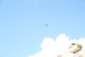 Paisagem Natural/O avião