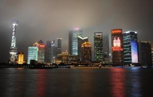 Paisagem Urbana/Mist in Pudong...