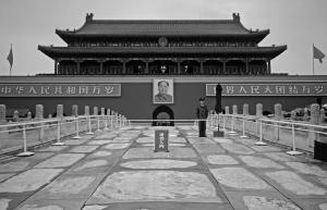 História/Forbidden City....