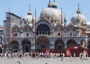 Outros/Basilica de s.marcos veneza