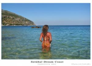 Paisagem Natural/Setubal Dream Coast