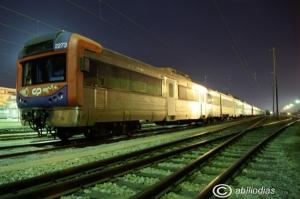 Outros/Olha o comboio