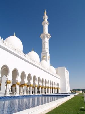 Outros/mesquita