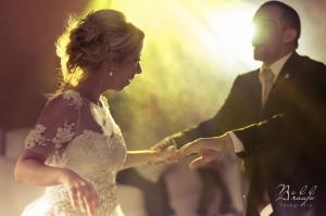 /A primeira dança