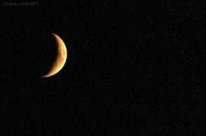 Outros/A minha lua preferida