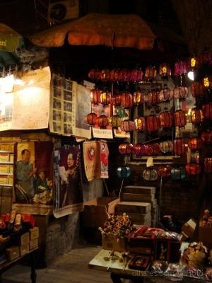 Gentes e Locais/Souvenirs from Beijing
