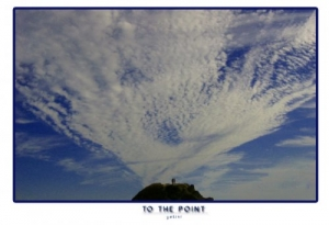 Outros/To The Point