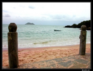 /Praia Azeda