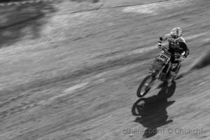 Outros/Uma KTM em competição
