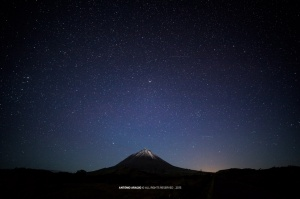 Paisagem Natural/O Pico é um mundo à parte...