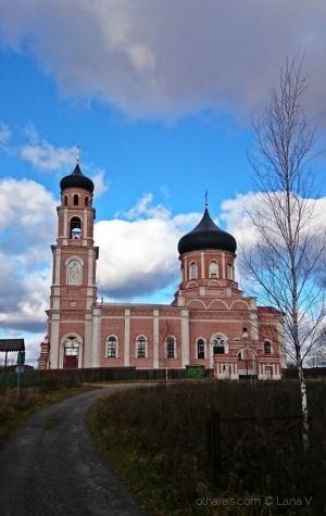 /Igreja Ortodoxa Russa