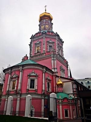 Outros/Moscovo. Catedral da Epifania do Senhor