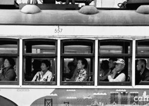 Gentes e Locais/Expresso do Oriente