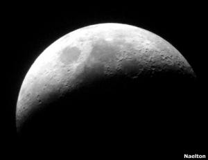 Outros/Crescente Lunar